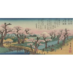 "Hiroshige""Evening Glow detail"""