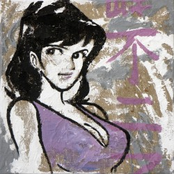 Fujiko (Margot) - Lupin III Handpainted on Juta - Lupin the third